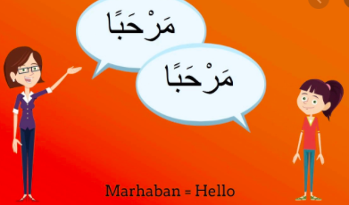 6 Steps To Becoming Fluent In Arabic thumbnail